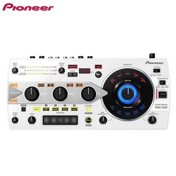 Pioneer(パイオニア) / RMX-1000-W  ( REMIX STATION ) - ホワイトモデル -