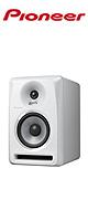 Pioneer(パイオニア) / S-DJ50X-W (1台) - アクティブモニタースピーカー  1大特典セット