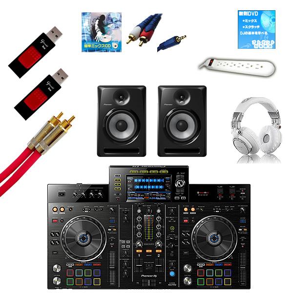 Pioneer(パイオニア) / XDJ-RX2  / S-DJ80X 激安初心者Cセット
