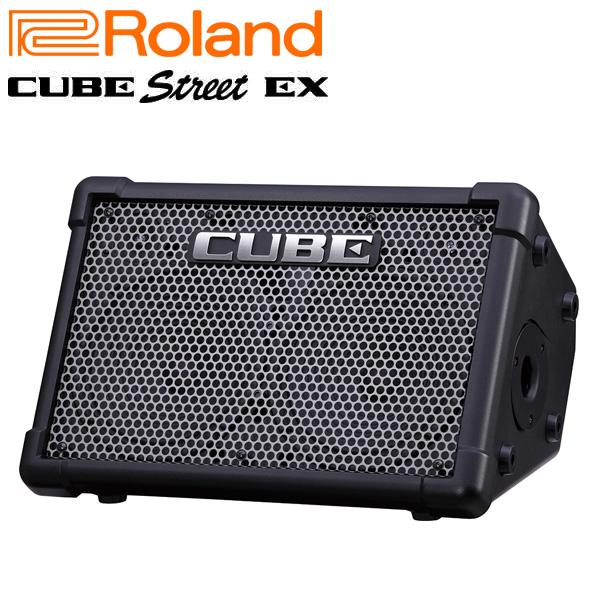 【限定1台】Roland(ローランド) / CUBE STREET EX (CUBE-STEX) 電池駆動対応・ギター/パフォーマンス用アンプ