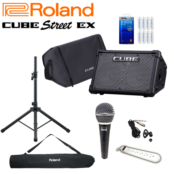 【専用バッグ&スピーカースタンドセット】Roland(ローランド) / CUBE STREET EX (CUBE-STEX)  - 電池駆動対応・ギター/パフォーマンス用アンプ -