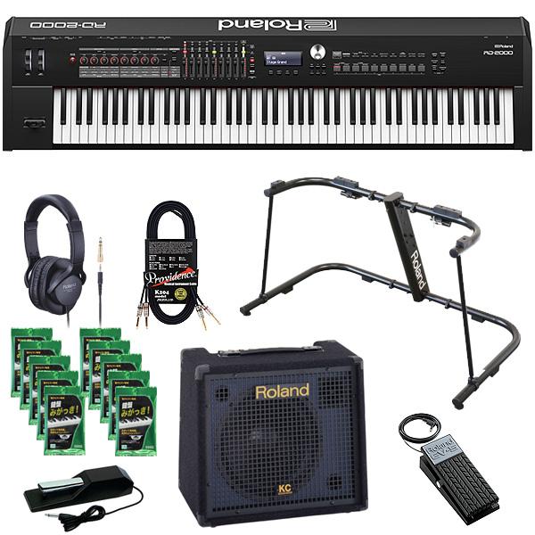 【オススメセット】Roland(ローランド) / RD-2000 Stage Piano -  デジタルステージピアノ 電子ピアノ - 【ダンパーペダル付属】