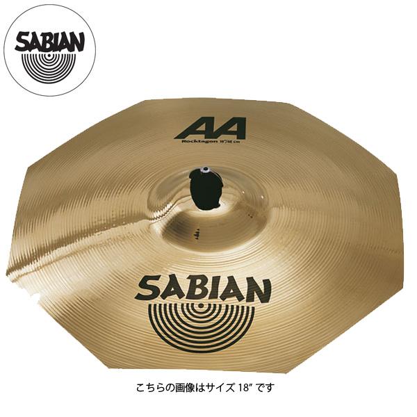 SABIAN(セイビアン) / AA Rocktagon 18インチ -Thin- 【AA-18RT】