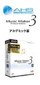 AH-Software(エーエイチソフトウェア) / Music Maker 3 Producer Edition アカデミック版