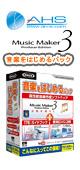 AH-Software(エーエイチソフトウェア) / Music Maker 3 Producer Edition 音楽をはじめるパック