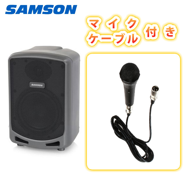 SAMSON(サムソン) / EXPEDITION EXPRESS -ポータブルPA システム- 【一本販売】