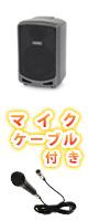 【限定1台】SAMSON(サムソン) / Expedition Express - コンパクトPAシステム -【開封・アウトレット品】『セール』『スピーカー』 1大特典セット