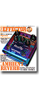 SHINKO MUSIC(シンコーミュージック) / THE EFFECTOR BOOK Vol.25 978-4-401-64043-0 - 本 書籍 BOOK -