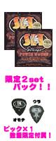 SIT STRINGS(エスアイティストリングス) / Power Wound S946 2set - エレキギター弦 -