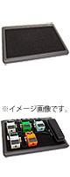 SKB(エスケービー) / 1SKB-PS-8 Powered Pedalboard - エフェクターボード -