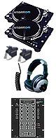 Stanton(スタントン) 最安値セット / ST.150 / SMX.311 set ■限定セット内容■→ 【・テクニクス・スリップマット ・レコード30枚 ・OAタップ ・ミックスCD作成KIT ・金メッキ高級接続ケーブル 3M 1ペア ・セッティングマニュアル ・スリップシート ・教則DVD ・DJ用カールコードヘッドホン 】