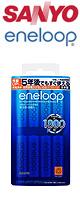 Panasonic(パナソニック) / eneloop:充電式ニッケル水素電池(単3形8個パック)