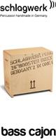 【受注発注商品】Schlagwerk(シュラグヴェルク) / SR−BC460 【Booster Boxx 2inOne】ベース・カホン