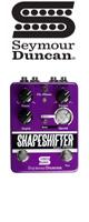 Seymour Duncan(セイモア・ダンカン) / Shape Shifter Stereo Tremolo - ステレオ・トレモロ -