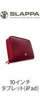 Slappa(スラッパ) / 10-Inch Netbook Sleeve(Red Diamond) - SL-NSV-110 - 10インチタブレット(iPad)ラップトップケース