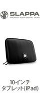 Slappa(スラッパ) / 10-Inch Netbook Sleeve(Rubber Sole) - SL-NSV-125 - 10インチタブレット(iPad)ラップトップケース