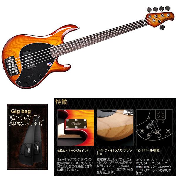 Sterling(スターリング) / by MUSIC MAN RAY35 HB - 5弦ベース -