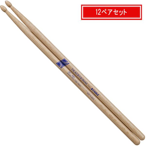 TAMA(タマ) / 5A - オークスティック【お得な12ペアセット/1ペアあたり 〔650円〕】