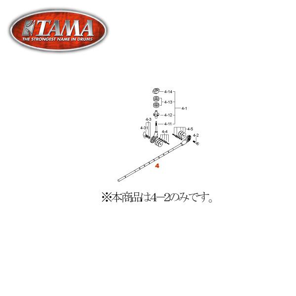 ■ご予約受付■ TAMA(タマ) /B840  ボルト(M8x40mm) -シンバルスタンド用パーツ-