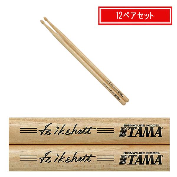 TAMA(タマ) / H-JI -ドラムスティック -【池畑潤二 モデル】【お得な12ペアセット/1ペアあたり 〔950円〕】
