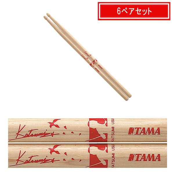 TAMA(タマ) / H-KAT -ドラムスティック- 【臼井かつみ モデル】【お得な6ペアセット/1ペアあたり 〔950円〕】