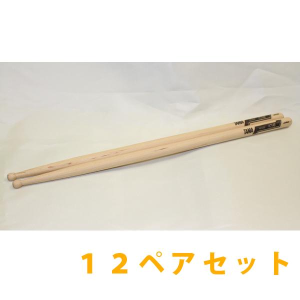 TAMA(タマ) / H214-B アウトレットモデル【H4B72】 - ドラムスティック・ヒッコリー【12ペアセット】 『セール』