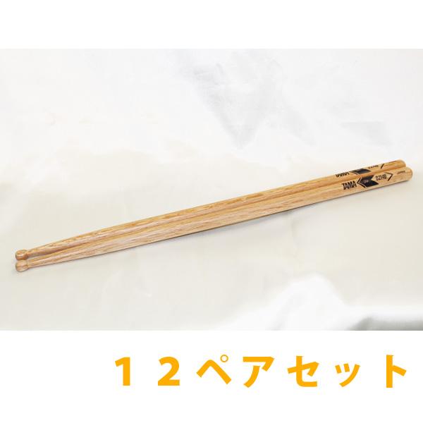 TAMA(タマ) / O214-B アウトレットモデル【O4B72】 - ドラムスティック・オーク  【12ペアセット】 『セール』