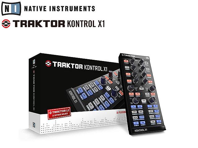 Native Instruments(ネイティブインストゥルメンツ) / TRAKTOR KONTROL X1 【TRAKTOR PRO 2 同梱】