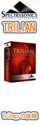 SPECTRASONICS(スペクトラソニックス) / TRILIAN 【USBインストーラー版】 - ベース音源 / ソフトウェア音源 -