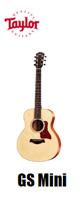 Taylor(テイラー) / GS Mini - ミニギター -