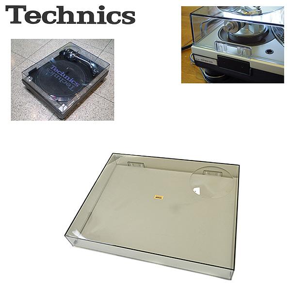 Technics(テクニクス) / RGD0078BZ-Q (SL-1200用ダストカバー)