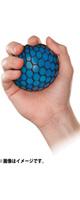 ThinkGeek / Infectious Disease Balls (Smallpox Green) - 感染症 ストレスボール - おもちゃ -