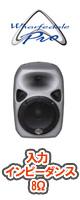 Wharfedale Pro(ワーフデール プロ) / Titan8 Passive グレイ - パッシブスピーカー - 【一本販売】納期目安:3か月 大特典セット