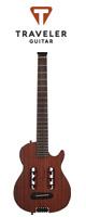 Traveler Guitar(トラベラー・ギター) / Escape Mark III Mahogany - アコースティックギター -