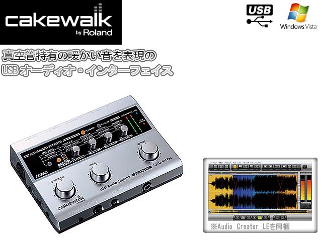 Cakewalk(ケークウォーク) / UA-4FXCW