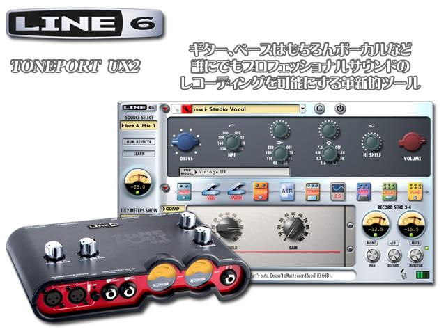 LINE6(ラインシックス) / TONEPORT UX2 [GearBox付属 オーディオインターフェース]