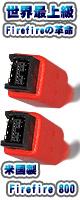 Unibrain(ユニブレイン) / 米国製 FireWire 800  (IEEE 1394b) タイプ - (9p to 9p / 長さ 2m) 【世界最上級Firewireケーブル】