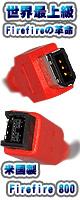Unibrain(ユニブレイン) / 米国製 FireWire 800  (IEEE 1394b) タイプ - (9p to 6p / 長さ 2m) 【世界最上級Firewireケーブル】