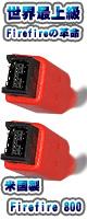 Unibrain(ユニブレイン) / 米国製 FireWire 800  (IEEE 1394b) タイプ - (9p to 9p / 長さ 4.5m) 【世界最上級Firewireケーブル】