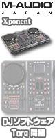 M-Audio(エム・オーディオ) / Torq Xponent -DJソフト&コントローラー  - ■限定セット内容■→ 【・教則DVD ・金メッキ高級接続ケーブル 3M 1ペア ・ミックスCD作成KIT 】