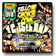Yellow Choice / Yellow Choice 15th Anniversary DVD(DVD)