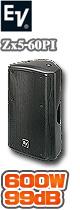 Electro Voice(エレクトロボイス) / Zx5-60PI [600W 99B]