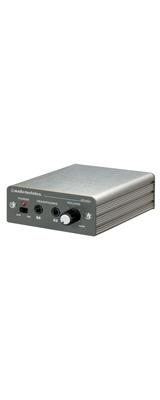 audio-technica(オーディオテクニカ) / AT-HA2 - 据え置き型 ヘッドホンアンプ -