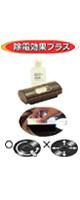 audio-technica(オーディオテクニカ) / レコードクリニカ EP/LPレコード専用 AT6018 - レコードクリーナー -