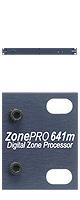 dbx(ディービーエックス ) / ZonePRO 641m  - ゾーン制御マルチプロセッサー -