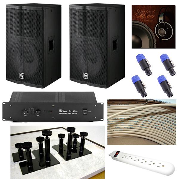Electro-Voice(エレクトロボイス) オーディオリスニングセット (S-150mk2 / TX1152) 2大特典セット