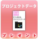 【P】Ableton Live 10 プロジェクトデータプレゼント!