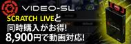 VIDEO-SL